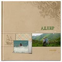 Фотокнига-путешествие в Адлер