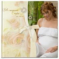 Фотокнига о беременности — ожидание чуда