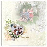 Фотокнига — счастливая семья