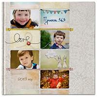 Фотокнига — проект 365 за 2013 год