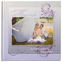 Свадебная фотокнига — Роман и Анна