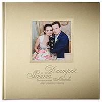 Свадебная фотокнига — Бесконечная любовь двух родных сердец