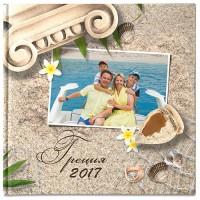 Фотокнига — отпуск в Греции