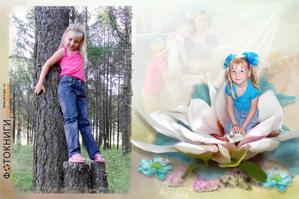 Фотокнига о девочке Диане