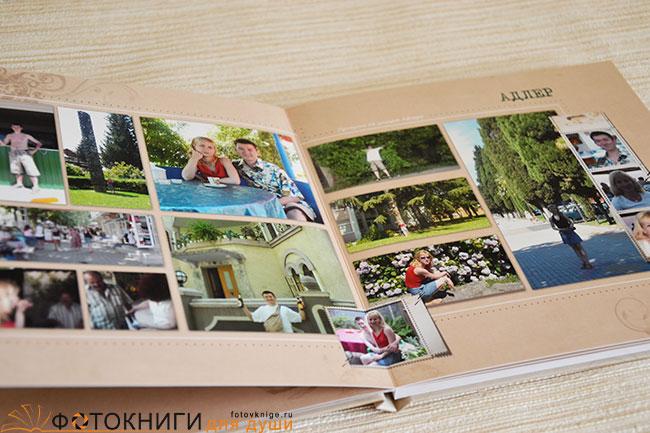 Фотокнига о путешествии в Сочи