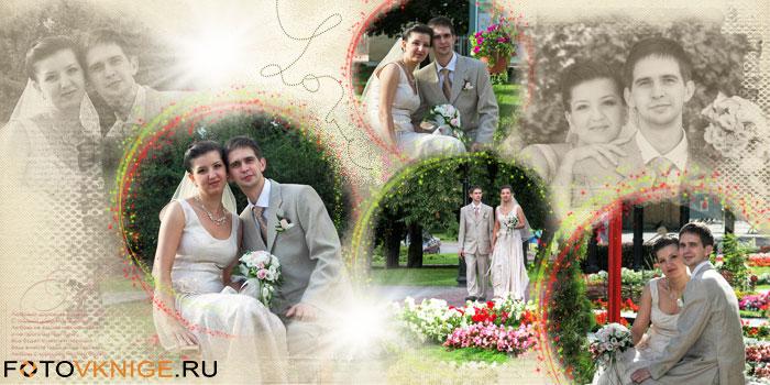 Идеи свадебного фотоальбома