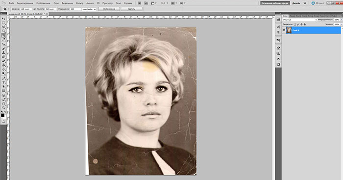 Обработка ретро фотографий