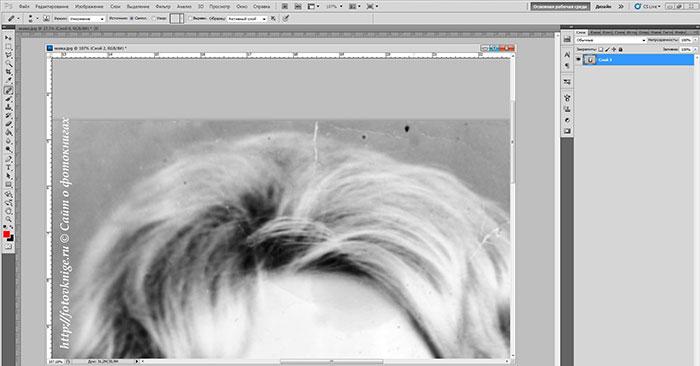 Как сделать ретро-фотокнигу своими руками