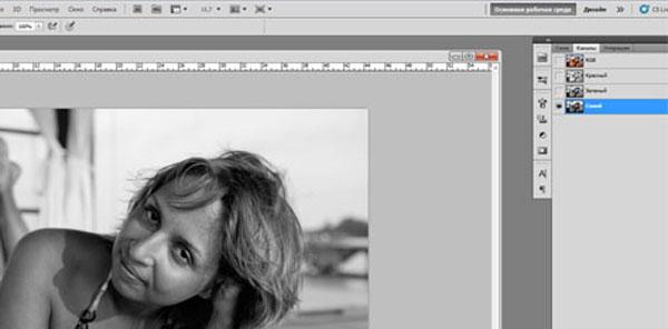 Обработка фото для фотокниг