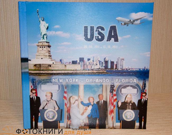 Фотокнига о путешествии в США