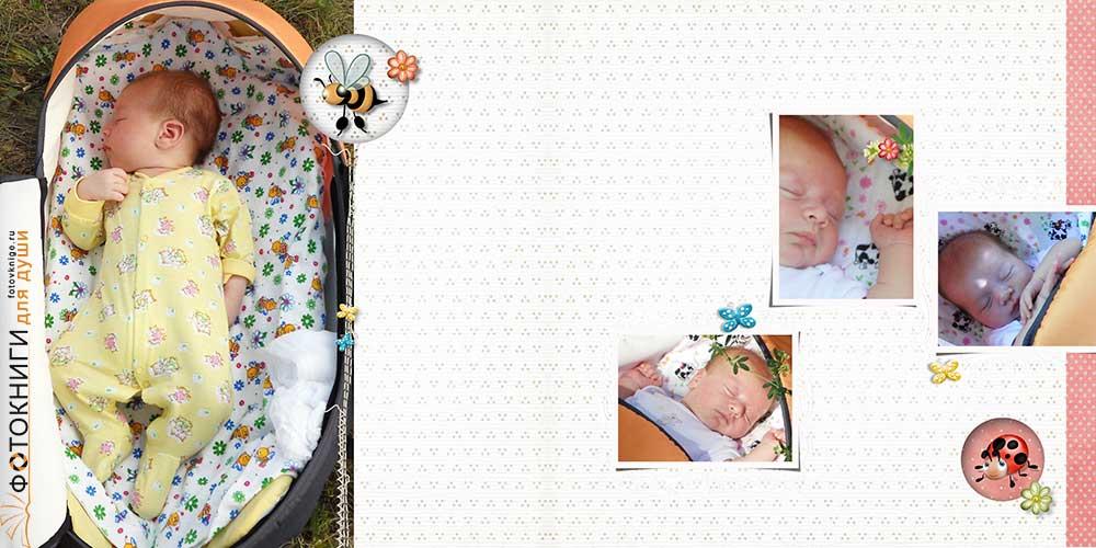 Фотокнига про новорожденного