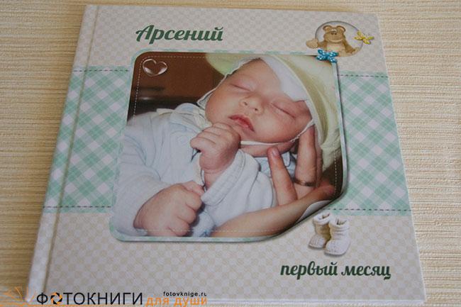 Новорожденный ребенок фотографии
