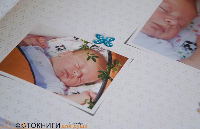 Пример фотокниги про новорожденных