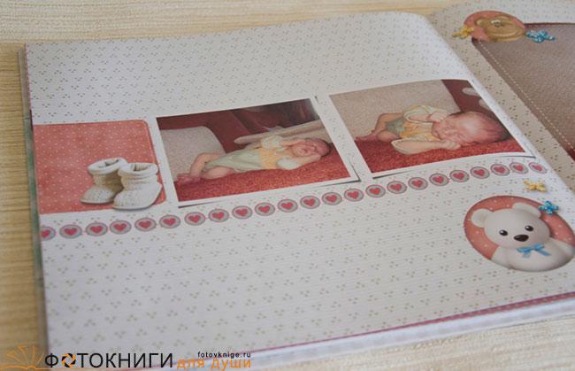 Образец фотокниги про новорожденного
