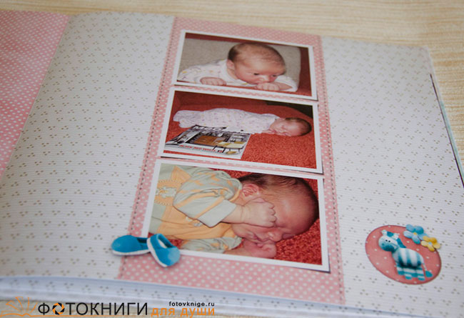 Фотокнига - новорожденные дети