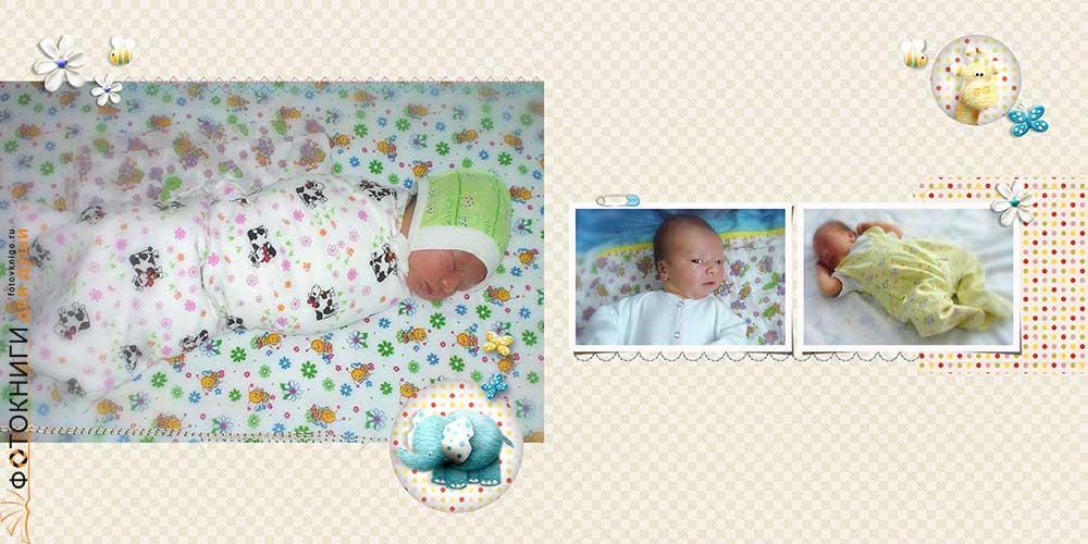 Фотокнига про новорожденного мальчика