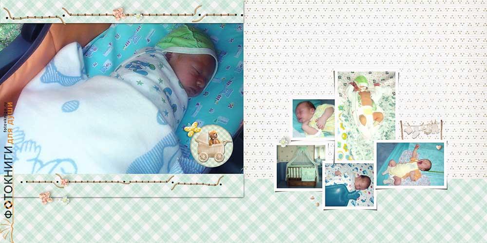 Новорожденный -фотокнига