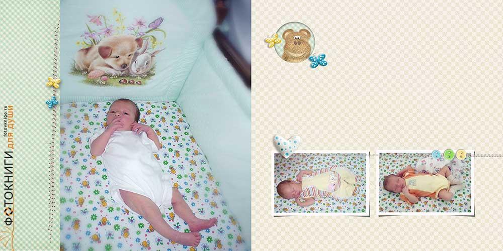 Пример фотокниги про новорожденного