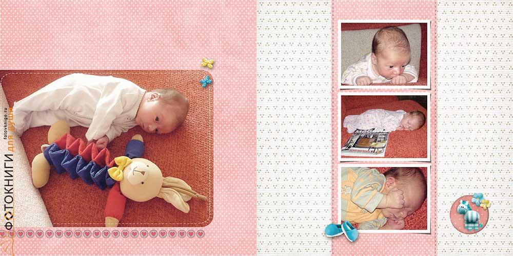 Новорожденные - фотокнига