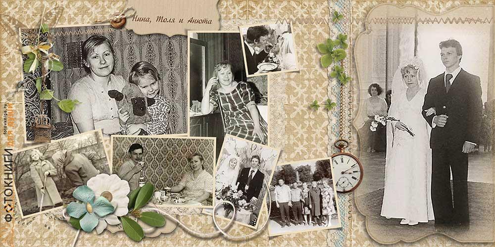 Фотокнига памяти дедушки