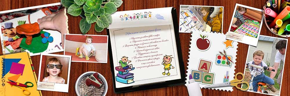 Пример портфолио в детский сад