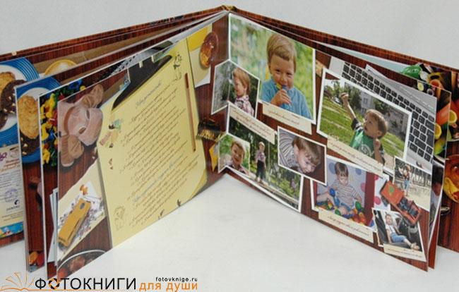 Пример фотокниги портфолио для ребенка