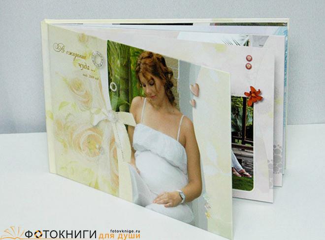 Пример фотокниги о беременности