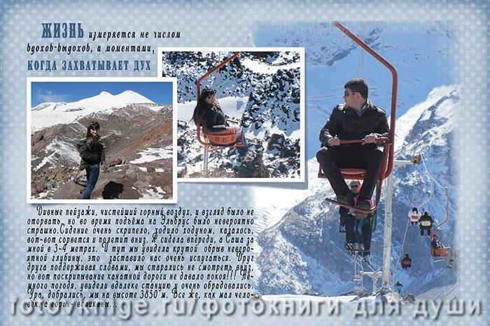 luchshij-uchenik-sajta-je1-45