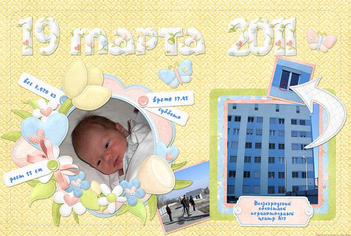 luchshij-uchenik-sajta-je2-11