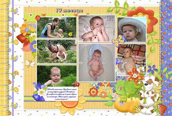 luchshij-uchenik-sajta-je2-14