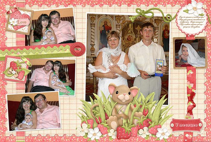 luchshij-uchenik-sajta-je2-15