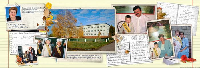 luchshij-uchenik-sajta-je2-26