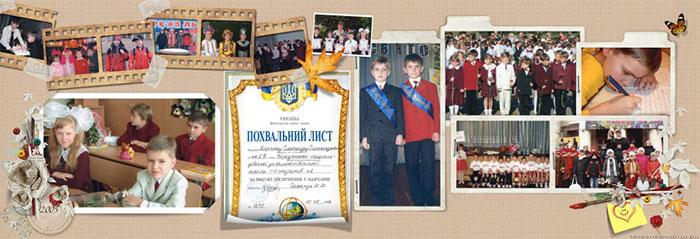luchshij-uchenik-sajta-je2-27