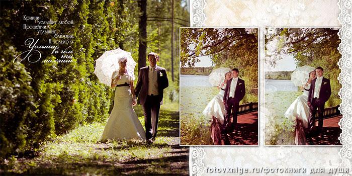 luchshij-uchenik-sajta-je2-51