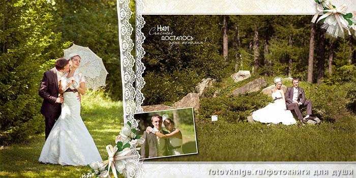 luchshij-uchenik-sajta-je2-53