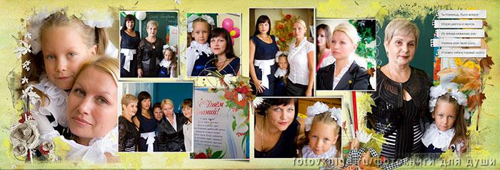 luchshij-uchenik-sajta-je2-7