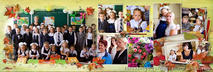 luchshij-uchenik-sajta-je2-8