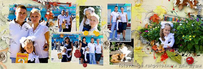 luchshij-uchenik-sajta-je2-9