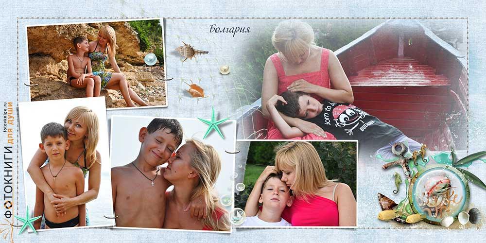 Фотокнига про семью