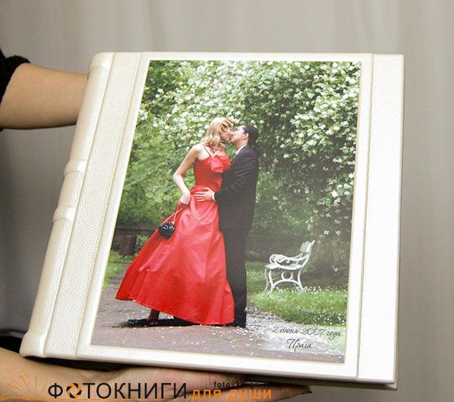 Свадебная фотокнига Прага