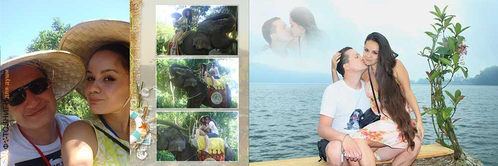 Фотоальбом про влюбленных