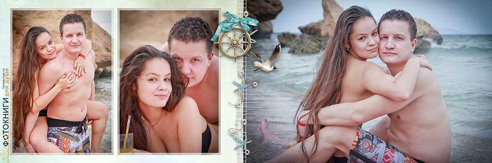 Фотокнига про влюбленных
