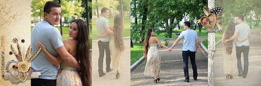 Фотокнига история любви