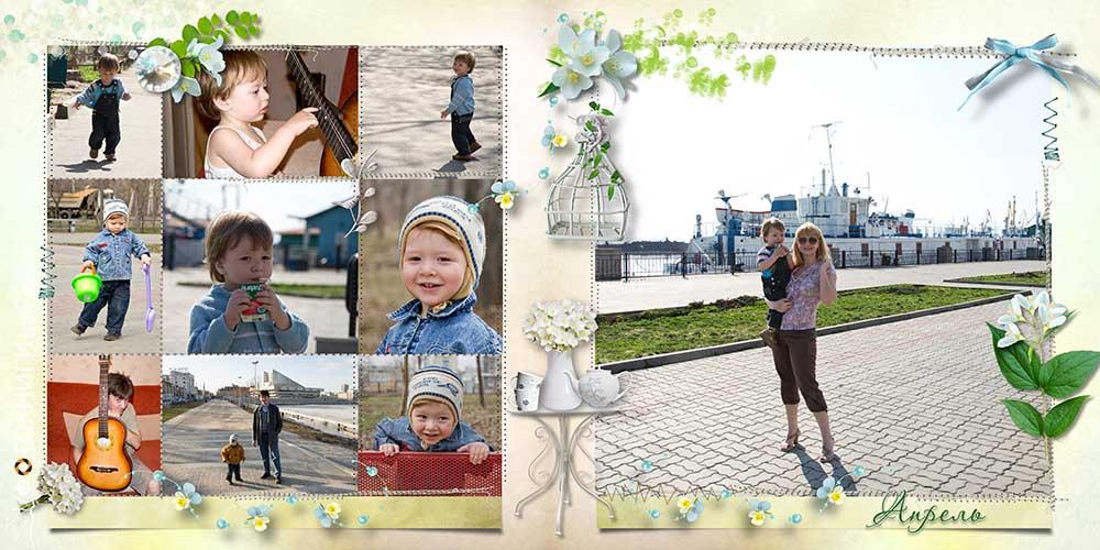 Фотоальбом про семью