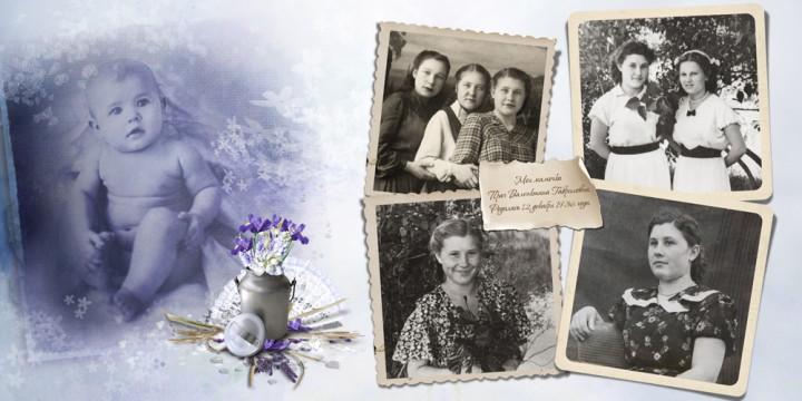Винтажный фотоальбом