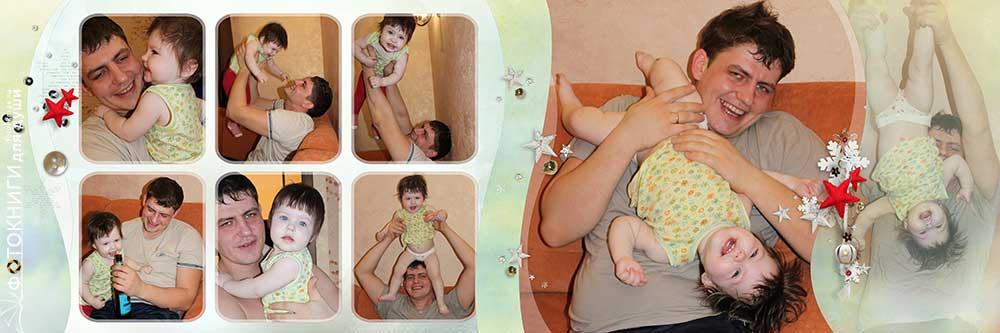Детская фотокнига про девочку