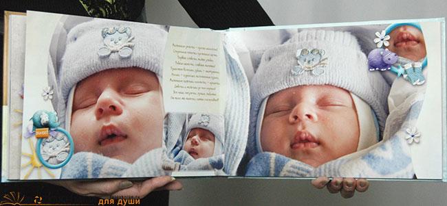 Пример детской фотокниги