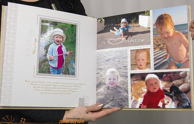 Макеты детских фотокниг