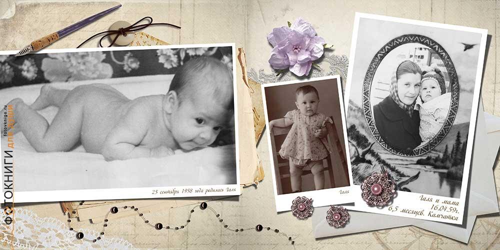 Прикольные картинки для семейного альбома