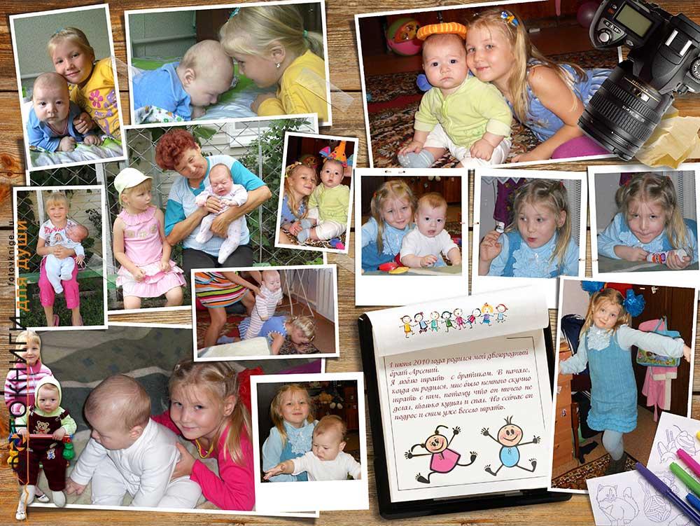 Детские фотокниги образцы